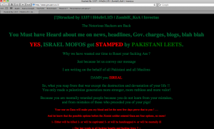 Defacement of Israeli Groupon website.
